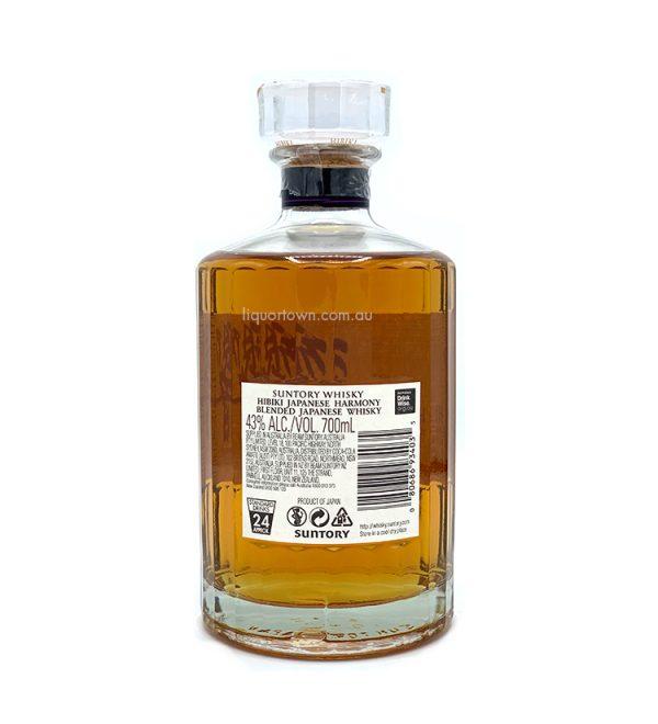Suntory Hibiki Harmony Japanese Whisky