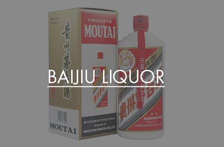 Buy Baijiu Australia