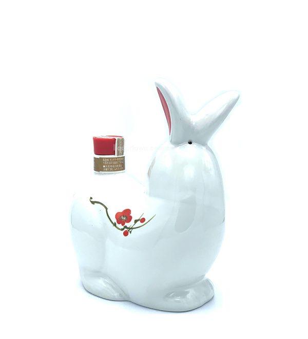 Suntory Royal Zodiac 1999 Year of the Rabbit Limited Edition Japanese Whisky 600ml 43%