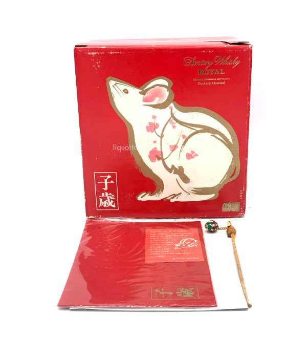 Suntory Royal Zodiac 1996 Year of the Rat Limited Edition Japanese Whisky 600ml 43%