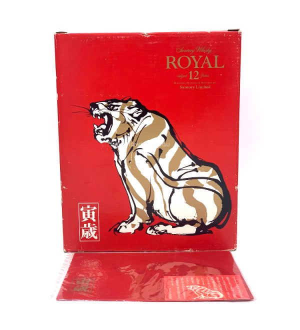 Suntory Royal Zodiac 1998 Year of the Tiger Limited Edition Japanese Whisky 600ml 43%