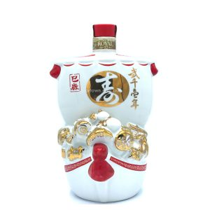 Suntory Royal Zodiac 2001 Treasure Ship Japanese Whisky 600ml 43%
