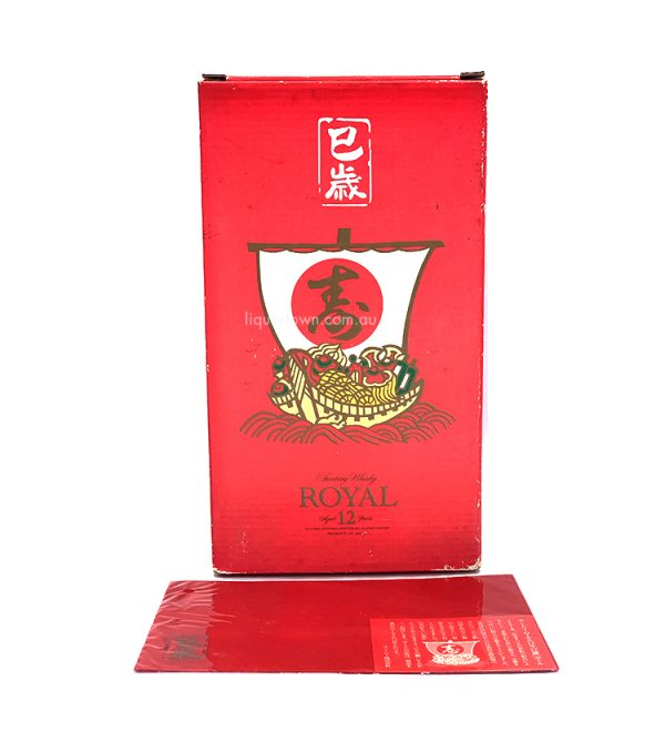 Suntory Royal Zodiac 2001 Treasure Ship Japanese Whisky 600ml 43%