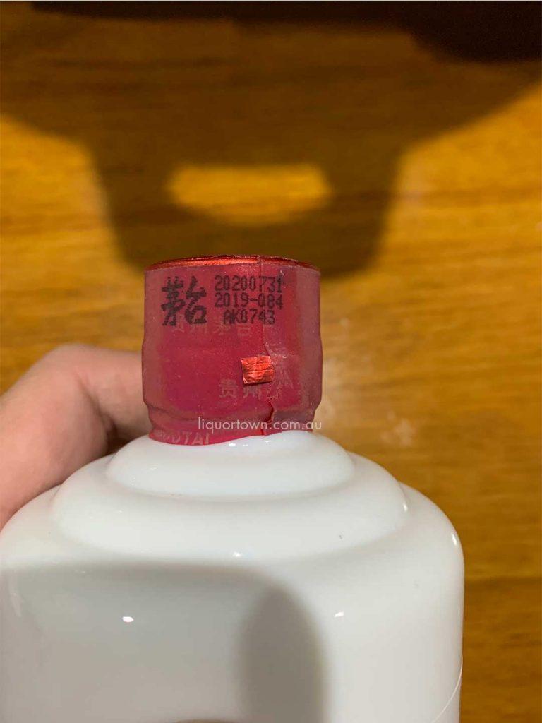 How to spot fake Moutai Flying Fairy Baijiu Bottle