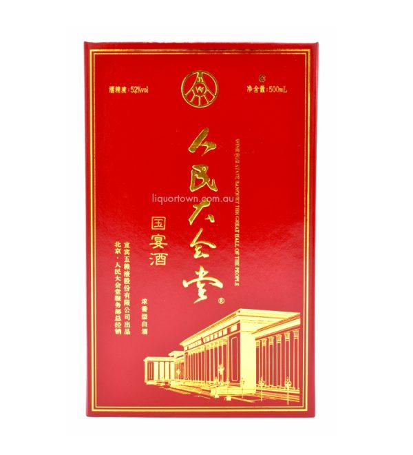 Wuliangye Great Hall of the People State Banquet Chinese Baijiu 500ml 52%