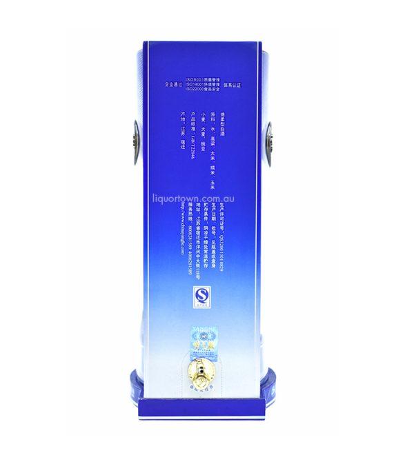 Yanghe Mengzhilan M3 (Dream Blue) Chinese Baijiu