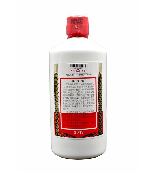 Kweichow Moutai Flying Fairy Chinese Baijiu (2017 Bottling)